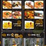 Foto de Gold Mango Grill & Restaurant