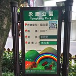 Yongkang Park
