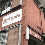 Cafe Bonheur Foto