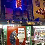 Chinatown Express ... good authentic Chinese food for a reasonable price