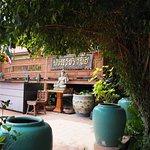 ภาพถ่ายของ ร้านอาหาร บ้านวัชราชัย