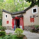 Splendid China Park resmi