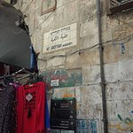 Photo of Muslim Quarter