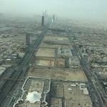 صورة فوتوغرافية لـ برج مركز المملكة