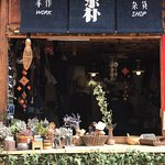 Фотография Shaxi Ancient Town