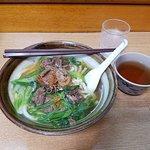 Udon เนื้อวัว