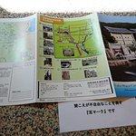 Biwako Canal Memorial Hall照片