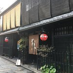 Photo of Gion Yata
