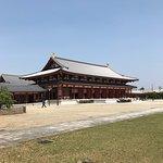Photo of Yakushiji Temple