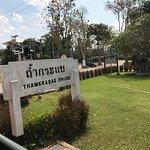 Thai-Burma Railway (Death Railway) - Thamkrasae Bridge