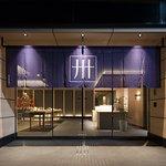Apartment Hotel Mimaru Ueno North