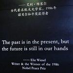Eli Wiesel quote interior