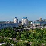 InterContinental Almaty Hotel