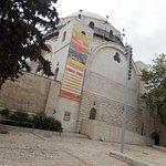 Otra vista de la sinagoga