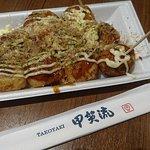 Kokaryu Universal City Walk TM Osaka รูปภาพ