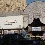 Photo of Souq al-Hamidiyyeh