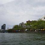 大阪水上バスの写真