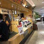 Photo de Mawashizushi Katsu Midori Ikebukuro Seibu