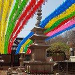 Photo de Bongeunsa Temple