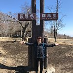 Nakasendo trek. Wonderful adventure.