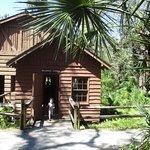 Scenic Millhouse Exhibit