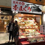 Фотография Ganko, Umeda Honten
