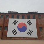 صورة فوتوغرافية لـ Seodaemun Prison History Hall