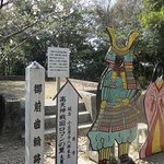 Zdjęcie Former Takatenjin Castle Site
