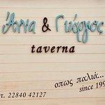 Anna & Giorgos Restaurant