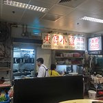 Photo of Tung Po