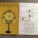 ภาพถ่ายของ จิม ทอมป์สัน เรสเตอรอง แอนด์ ไวน์ บาร์