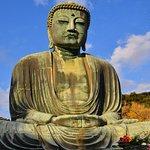 Great Buddha (Daibutsu) in Kamakura (day-trip from Tokyo)
