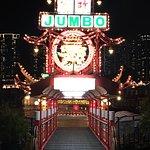 Photo of Jumbo Kingdom Floating Restaurant