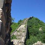 صورة فوتوغرافية لـ Huairou Huanghuacheng Great Wall