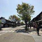 ภาพถ่ายของ Yumekyobashi Castel Road
