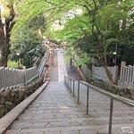 Photo of Nagaoka Tenmangu