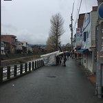 stalls of Miyagawa market