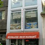 nepalese kitchen