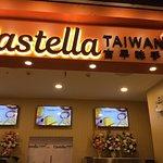 ภาพถ่ายของ Castella