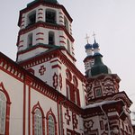 Photo of Holy Cross Cathedral