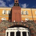 Photo de Kremlin Walls and Towers