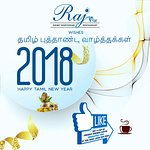 Get a free Coffee today at Raj Restaurant if you have likes our facebook page! *Only for Race Co