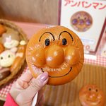 Adnpanman bread with red bean