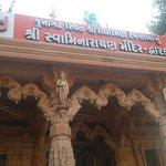 Ảnh về Shri Swaminarayan Mandir, Dwarka