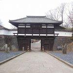 Foto de Kaikoen Garden