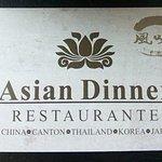 Restaurante Asian Dinner