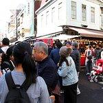 Tsukiji Jogaii Market