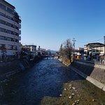Nakabashi Bridge ภาพถ่าย