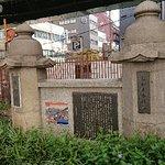 ภาพถ่ายของ Shimmachi Bridge Monument