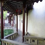 Photo of Canglang Pavilion (Blue Wave Pavilion)